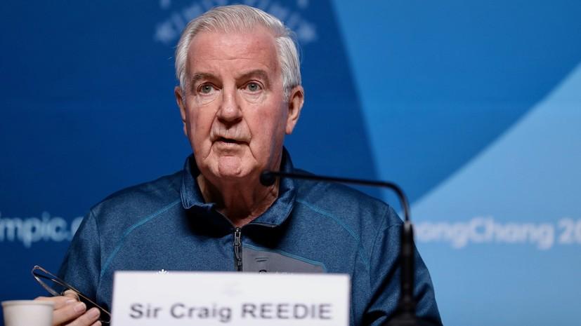 В WADA прокомментировали решение CAS по недопуску россиян к Олимпийским играм в Пхёнчхане