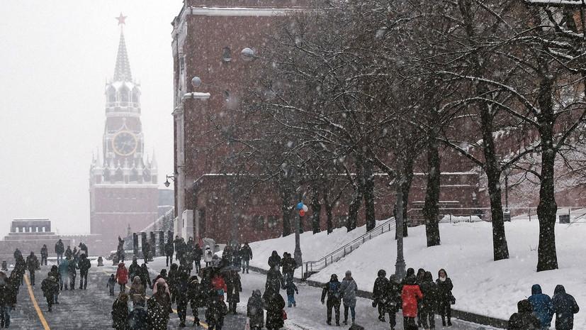 В Москве 9 февраля ожидается до -5 °С