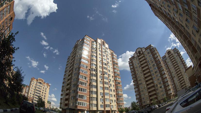 В Госдуме предлагают разрешить использовать бесплатную землю в качестве первого взноса по ипотеке
