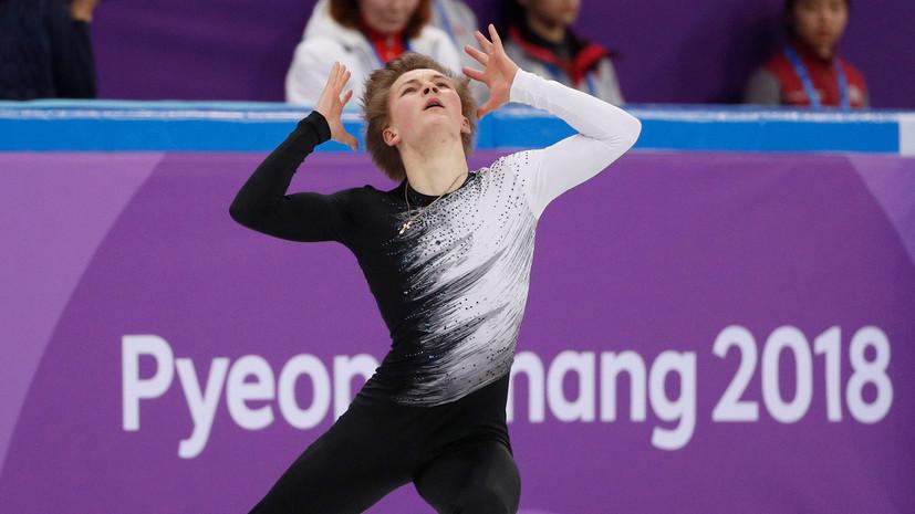 Российская команда занимает восьмое место после короткой программы фигуриста Коляды