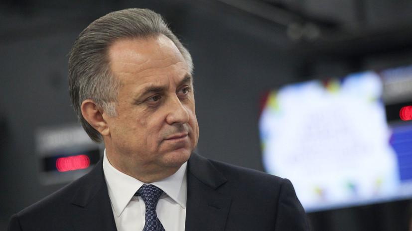 Мутко рассказал, почему CAS отклонил апелляции 47 российских спортсменов