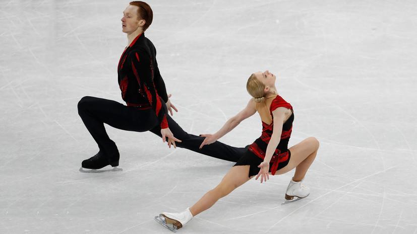 Российские фигуристы — третьи в командном турнире после выступления Тарасовой и Морозова