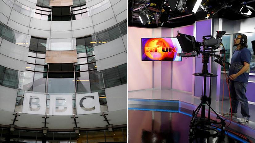 Как в Британии попытались обвинить BBC нарушении этики из-за «связей» с RT