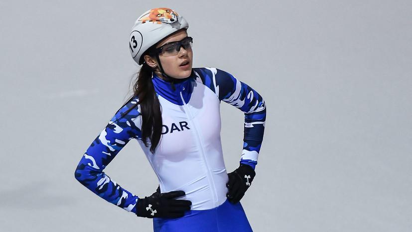 Российские шорт-трекистки Просвирнова и Малагич узнали своих соперниц по квалификации ОИ-2018 на дистанции 500 м