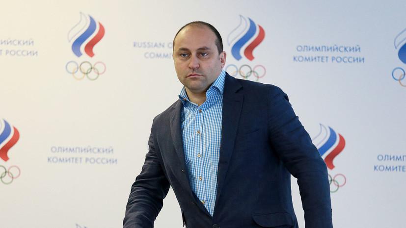Депутат Свищёв: CAS испугался МОК