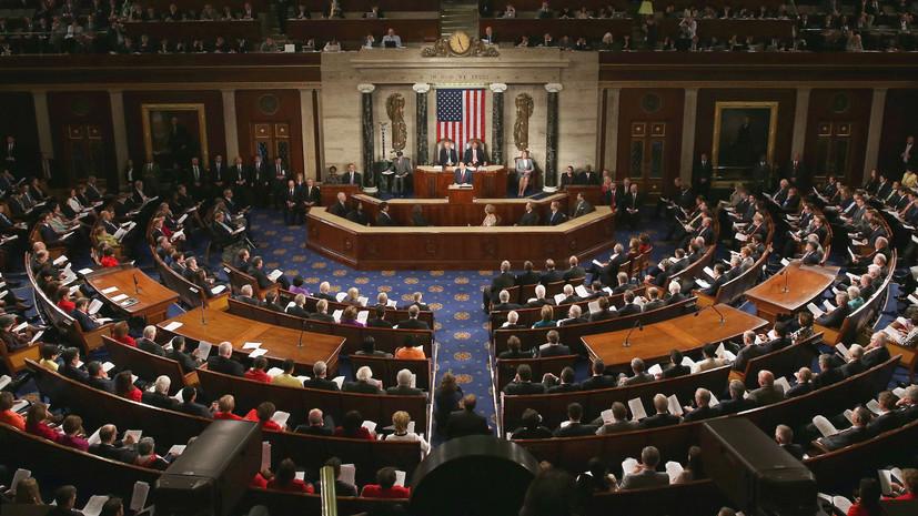 Финансовый автопилот: почему конгресс США не может одобрить проект бюджета
