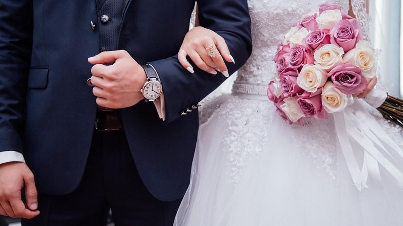 Неменее 90 000 пар поженились в столице России в прошлом 2017г.