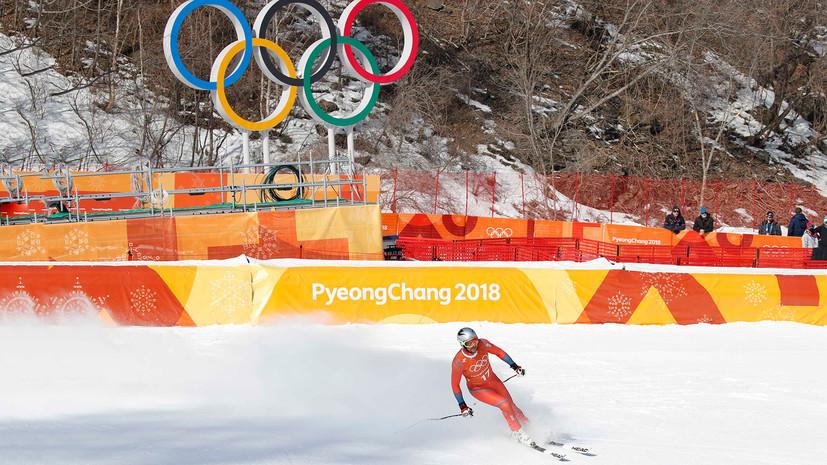 Американский член МОК призвала не приезжать на ОИ тех, кто принимает допинг