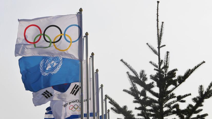 в России отреагировали на решение CAS о недопуске спортсменов к Олимпиаде»