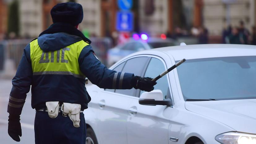 В Федерации автовладельцев оценили предложение поощрять водителей за соблюдение ПДД