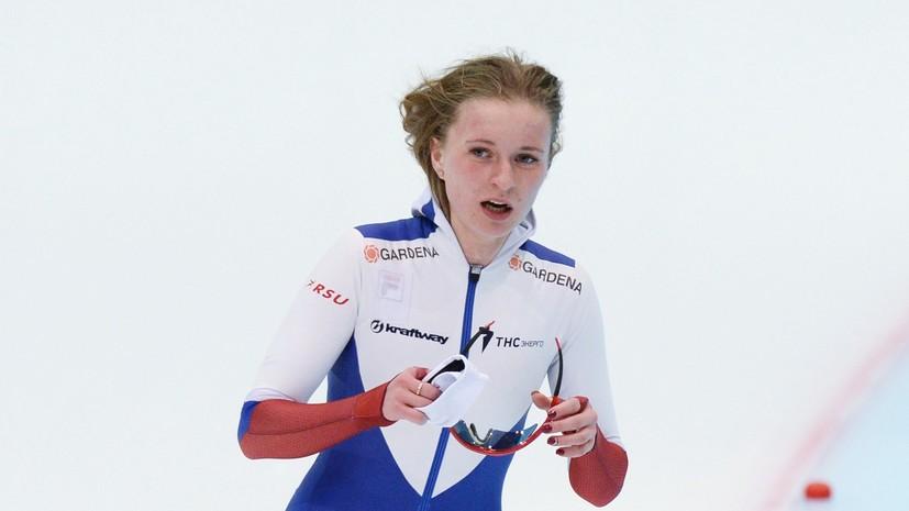 Конькобежка Воронина стартует в одной паре с трёхкратной олимпийской чемпионкой Сабликовой на дистанции 3000 м на ОИ