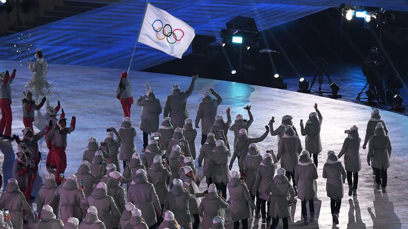 Команду олимпийских атлетов из России встретили аплодисментами на церемонии открытия ОИ-2018