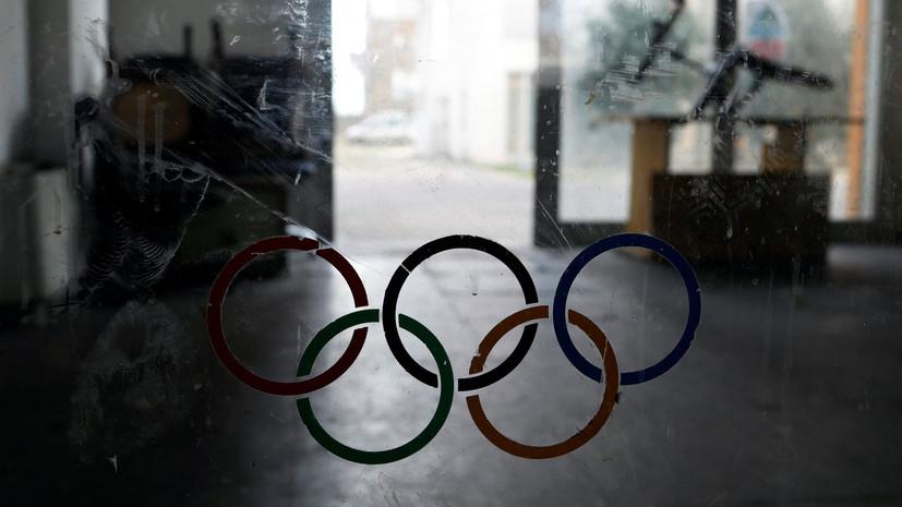 В Госдуме назвали решение CAS по российским спортсменам одной из форм санкций