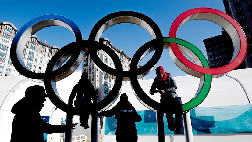 Тест RT: что вы знаете об Олимпийских играх?