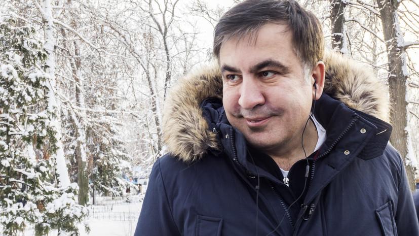 В СБУ опровергли сообщения о задержании Саакашвили