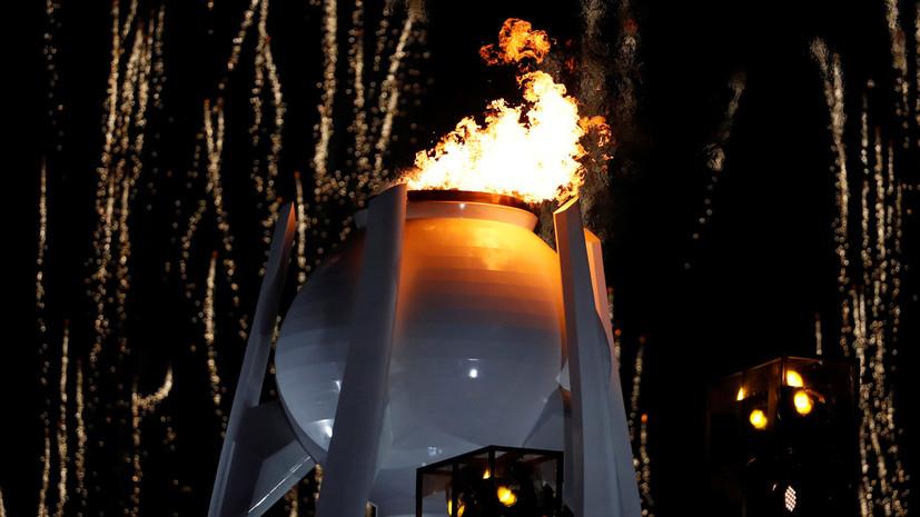 В Пхёнчхане зажгли огонь XXIII зимних Олимпийских игр