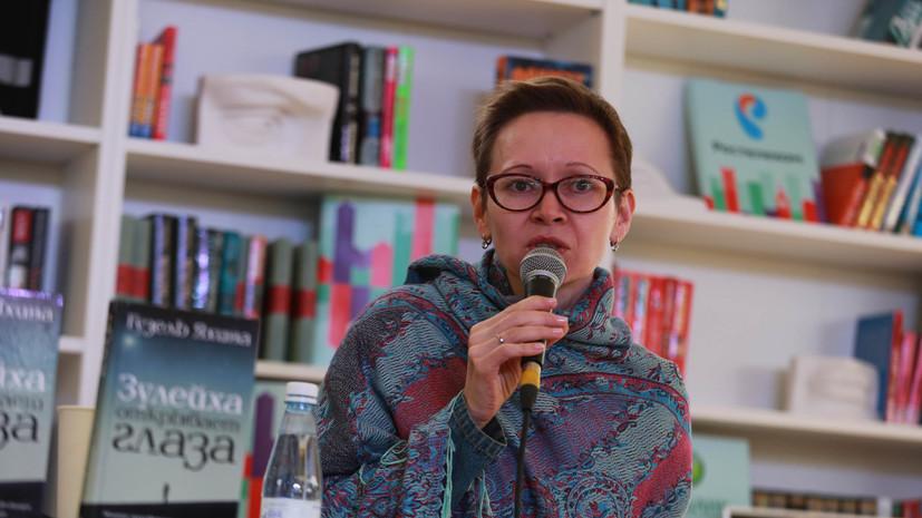 Шпаргалка из первых рук: автор Тотального диктанта — 2018 рассказала об акции и дала подсказку участникам