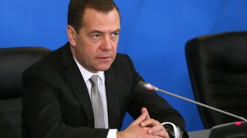 Медведев поручил внимательно контролировать закупки зарубежного ПО госкомпаниями
