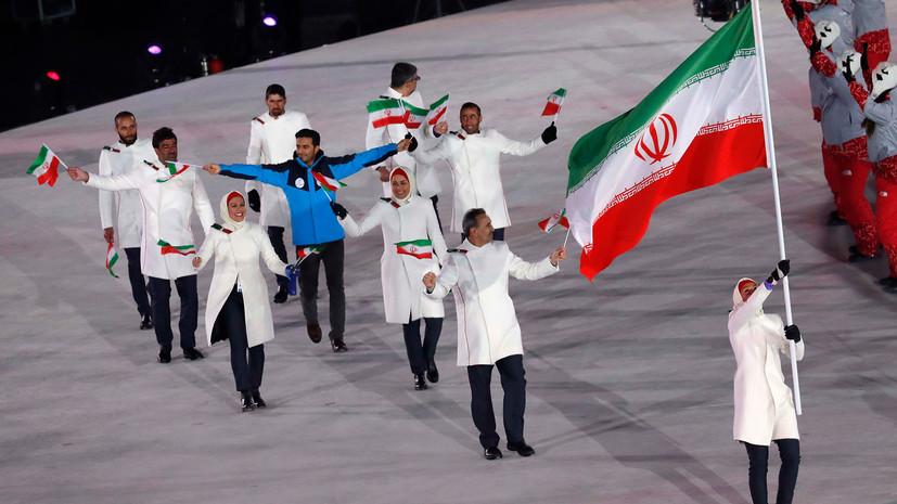 Оргкомитет Олимпиады-2018 принёс извинения за отказ дарить смартфоны иранским спортсменам