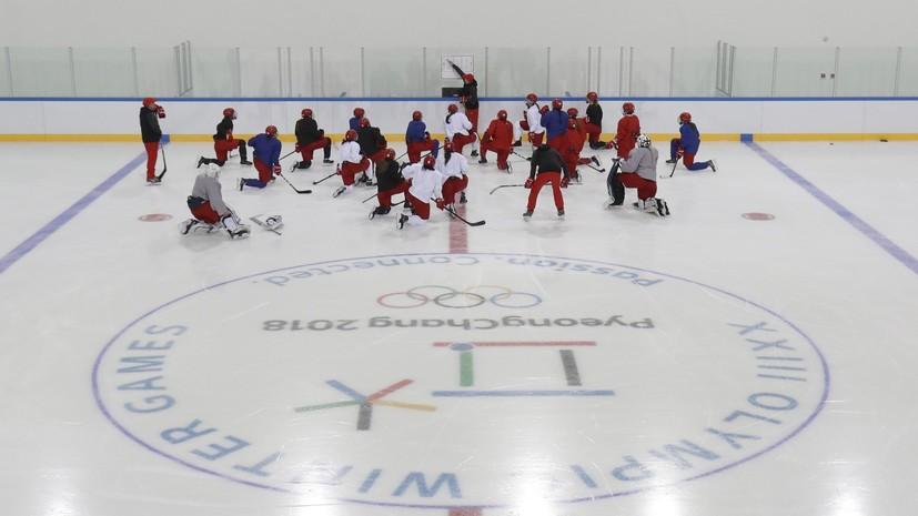 Сборная России по хоккею сыграет с командой Южной Кореи в форме без национальной символики