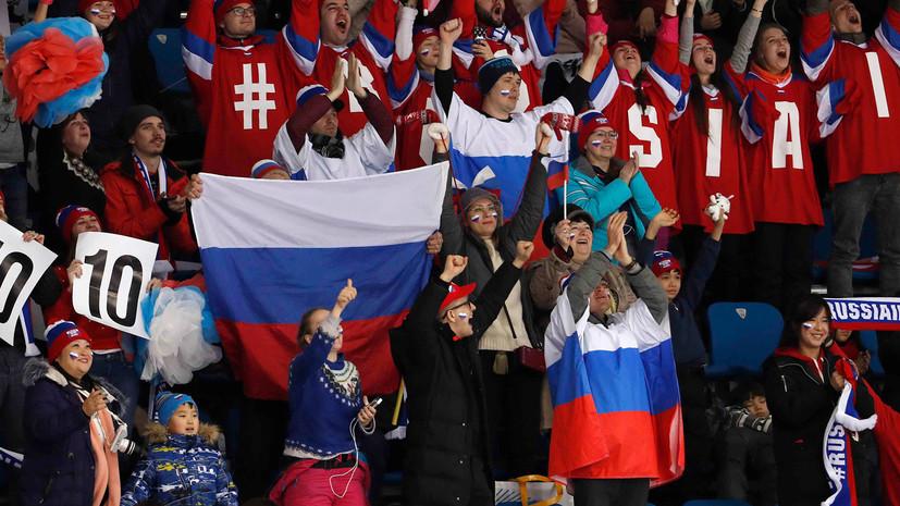 Бобслеист Андрианов: когда мы увидели болельщиков с флагами России на трибунах, то настроение сразу улучшилось
