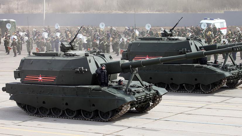Самоходная «Коалиция»: чем уникальна новейшая артиллерийская установка ВС России
