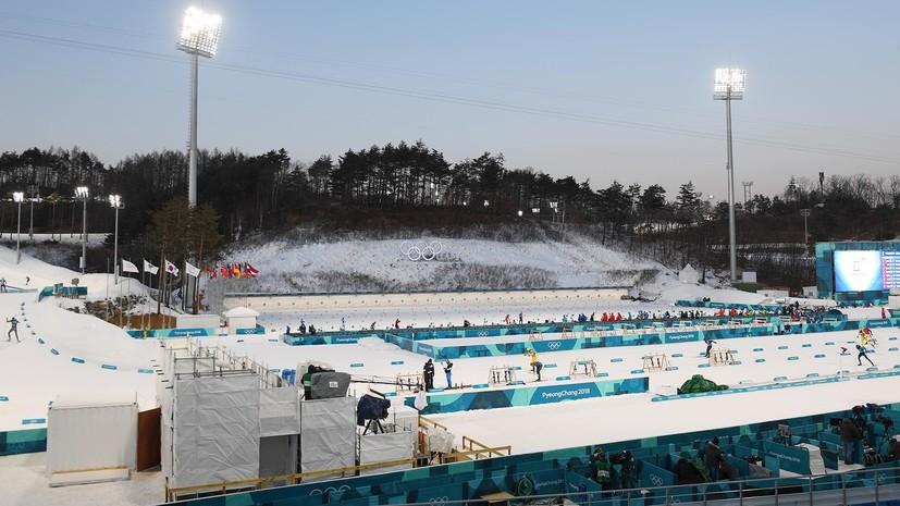 Анонс второго дня Олимпиады в Пхёнчхане