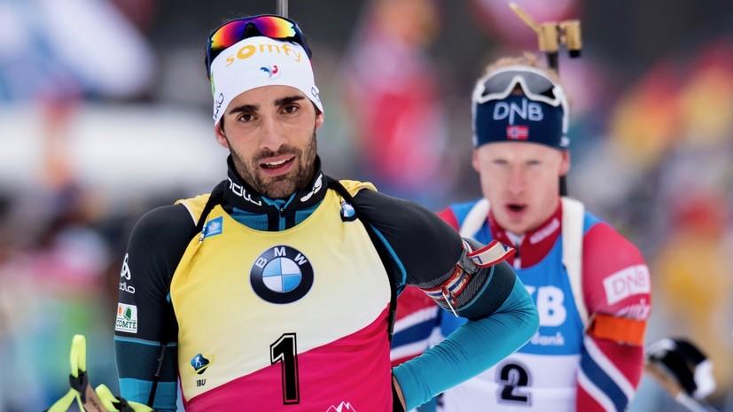 Двое без Шипулина: Фуркад и Бё готовятся разыграть всё олимпийское золото в биатлоне