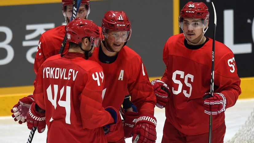 Мастер-класс для хозяев: сборная России по хоккею разгромила Корею в последнем матче перед Олимпиадой