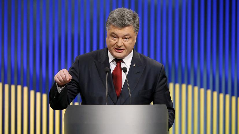 «Диктатура антироссийского мнения»: как Порошенко намерен бороться с «информационной агрессией России»