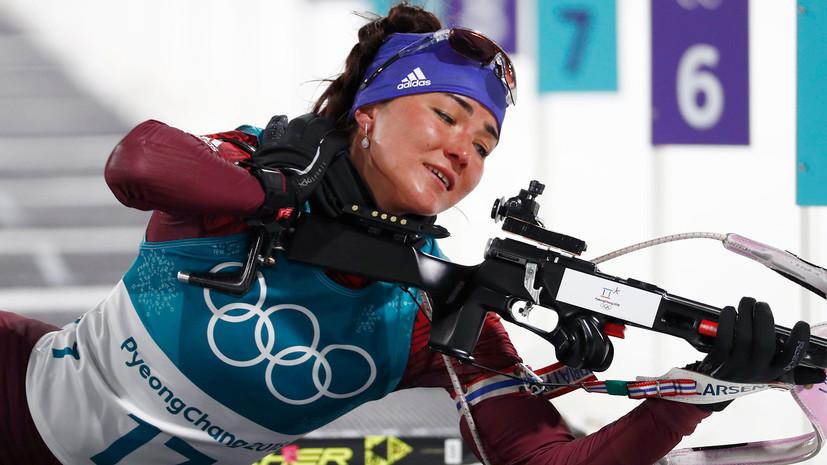 Биатлонистка Акимова о спринтерской гонке на ОИ: немного не справилась с волнением