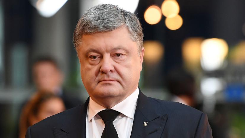 Политолог прокомментировал указ Порошенко о противодействии «информационной агрессии» России