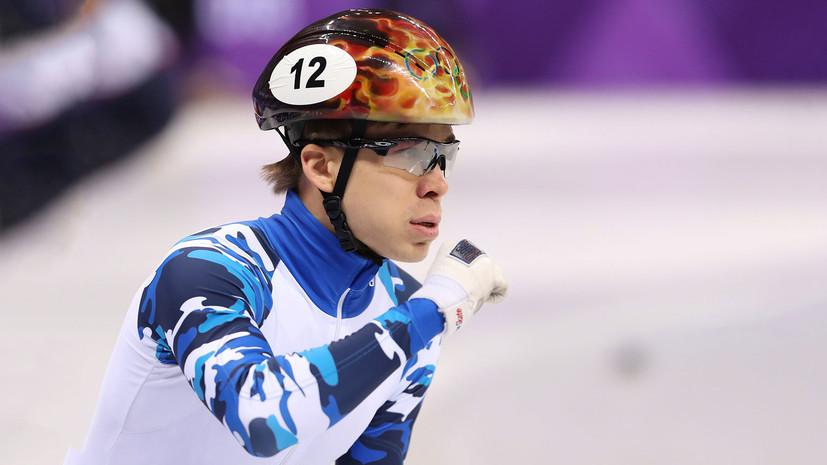 Семён Елистратов выиграл первую медаль для России на Олимпиаде