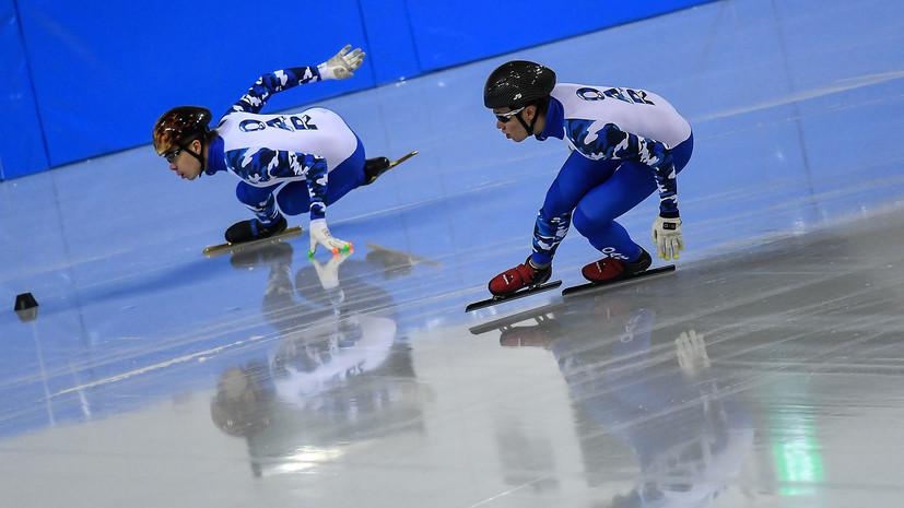 Шульгинов и Ситников не смогли пробиться в полуфинал соревнований по шорт-треку на 1500 м