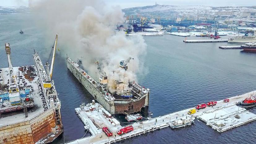 В порту Мурманска произошёл пожар на судне