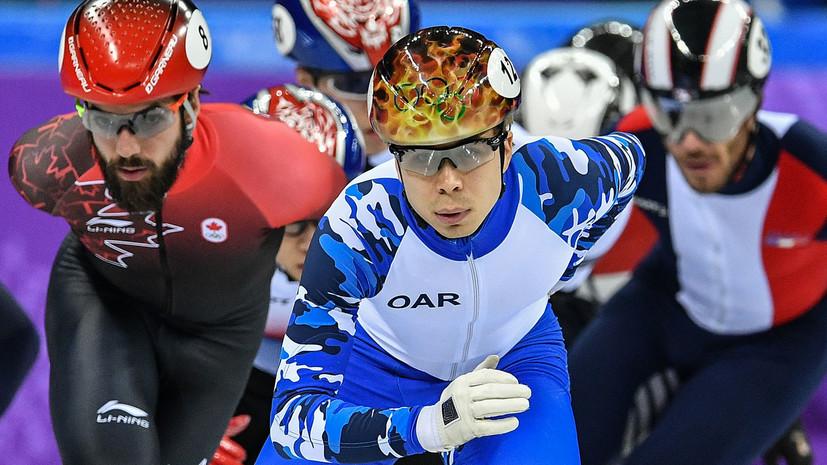 Результаты второго дня Олимпиады