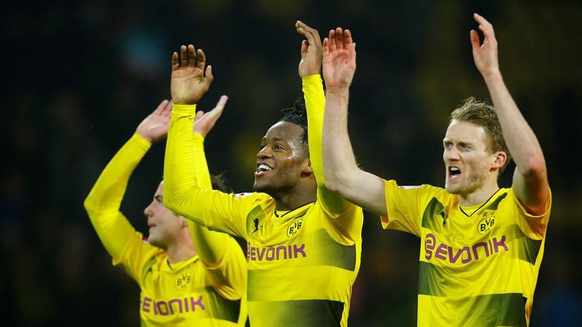 Дортмундская «Боруссия» одержала победу над «Гамбургом» в матче немецкой Бундеслиги