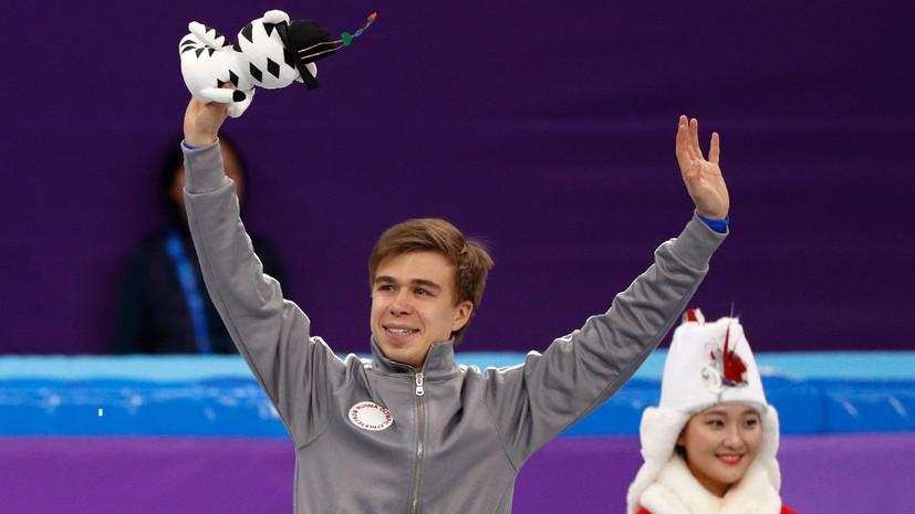 Что говорил первый российский призёр ОИ-2018 Елистратов после своего успеха