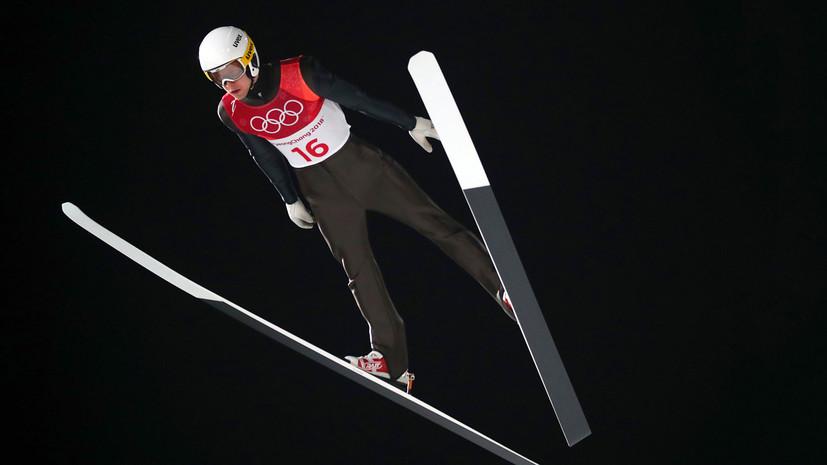 Климов посетовал на сильный ветер во время соревнований по прыжкам на лыжах с трамплина на ОИ-2018