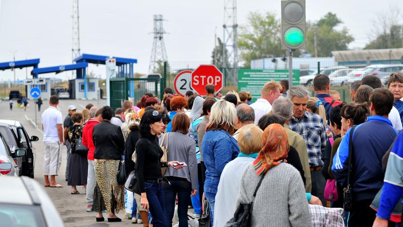 Как Киев стимулирует массовый исход из Украины