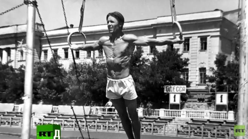«Олимп духа»: премьера фильма RTД о советских чемпионах Игр 1952 года