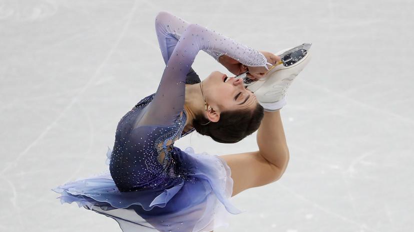 Медведева оценила своё выступление в короткой программе командного турнира на ОИ-2018
