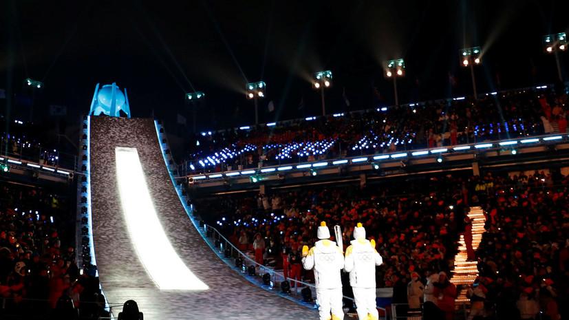 Следствие займётся проникновением одного из зрителей на арену во время церемонии открытия ОИ-2018