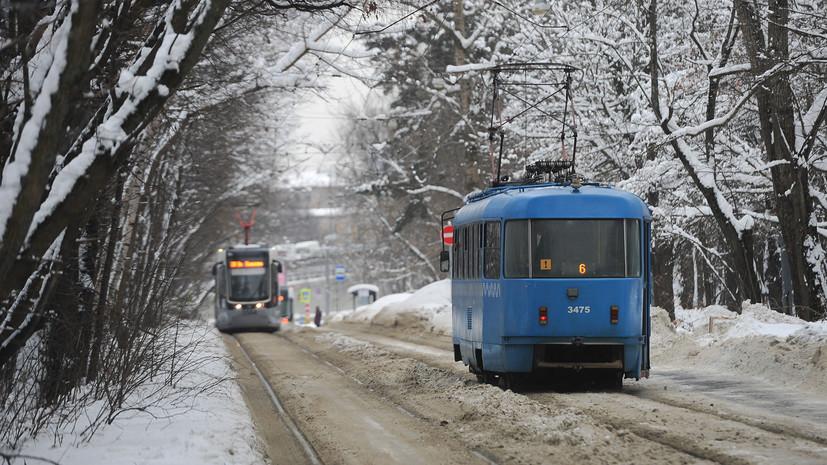 Власти Москвы призвали автовладельцев пересесть на городской транспорт из-за погодных условий