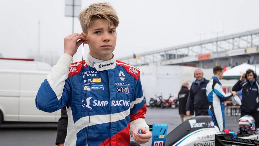 Российский пилот Шварцман стал чемпионом Toyota Racing Series