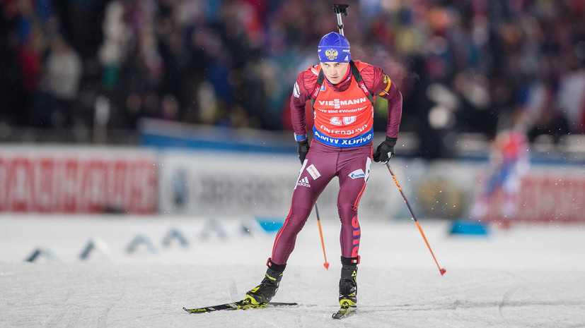 Стали известны стартовые номера российских биатлонистов Бабикова и Елисеева в спринте на ОИ-2018