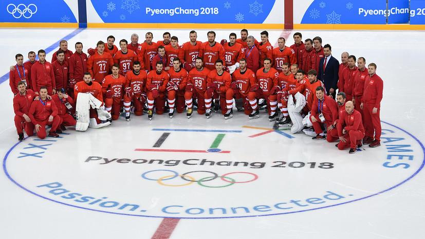 Российские хоккеисты провели командную фотосессию на арене в Канныне