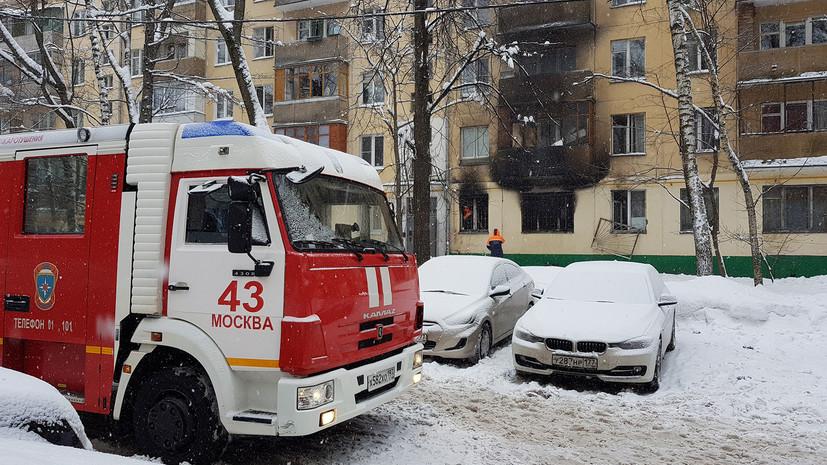 Сотрудники МЧС спасли пять человек при тушении пожара в Москве