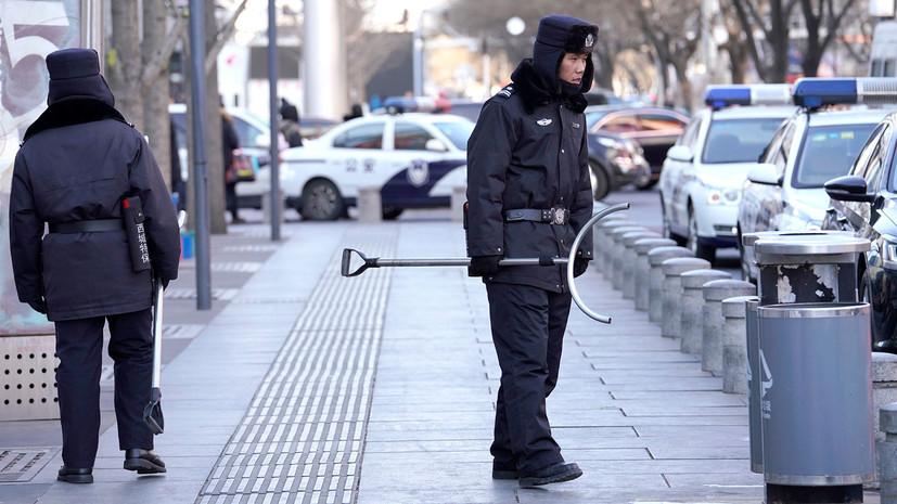 Вооружённый ножом мужчина напал на посетителей торгового центра в Пекине