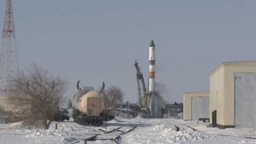 Запуск ракеты «Союз» с Байконура перенесён на резервную дату
